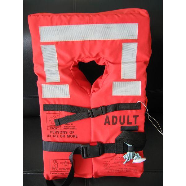 Free sample for Fire Work Wear - Life Jacket Solid Life Jacket JDW-1  – Sino-Mech Hardware